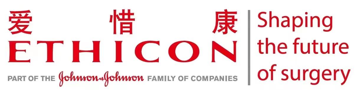 Ethicon China